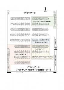 20150531_PiO1F